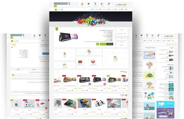 طراحی سایت دانلود قالب وردپرس و دانلود پلاگین وردپرس جوان وردپرس